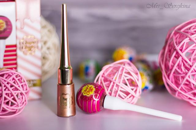 Chupa Chups Bling Bling Eyes Pink Signal & Lip Locker 04 Raspberry