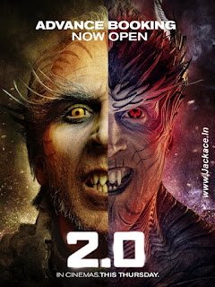 2.0 [Robot 2] First Look Poster 19