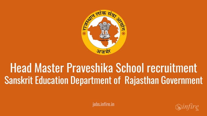 Head Master Praveshika School recruitment by RPSC 2016 - Apply Now