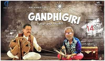 Gandhigiri 2016 Hindi Movie Download 1GB 720p