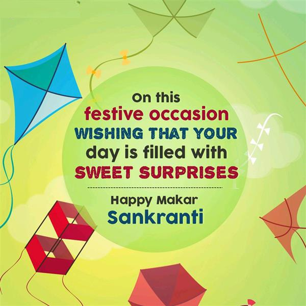 Makar Sankranti greetings SMS Messages