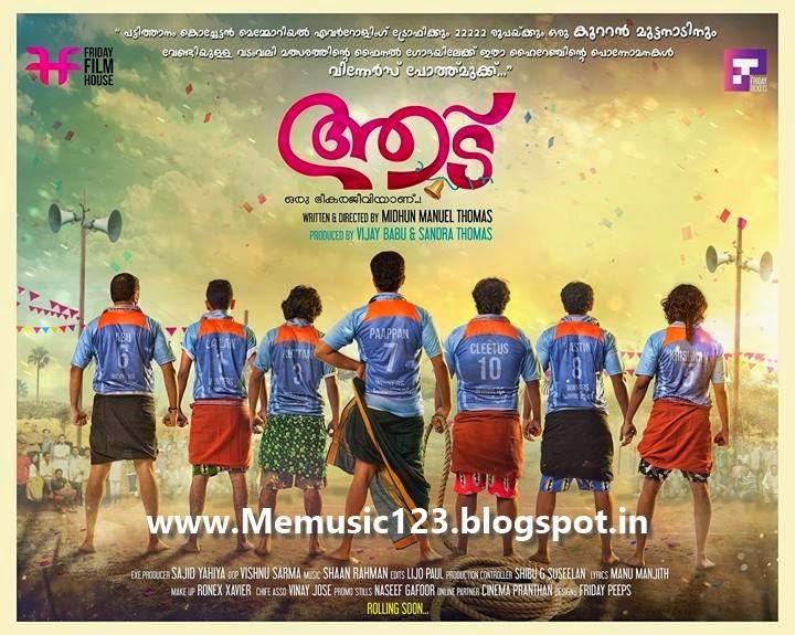 vishnu malayalam film songs free download mp3