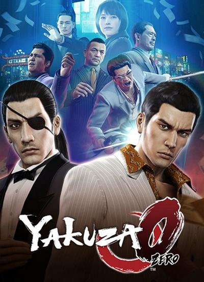 โหลดเกมส์ Yakuza 0