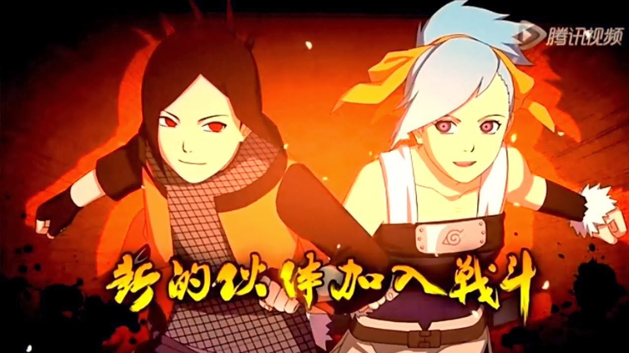 China's Naruto Online Game Trailer Introduces New Characters - JEFusion