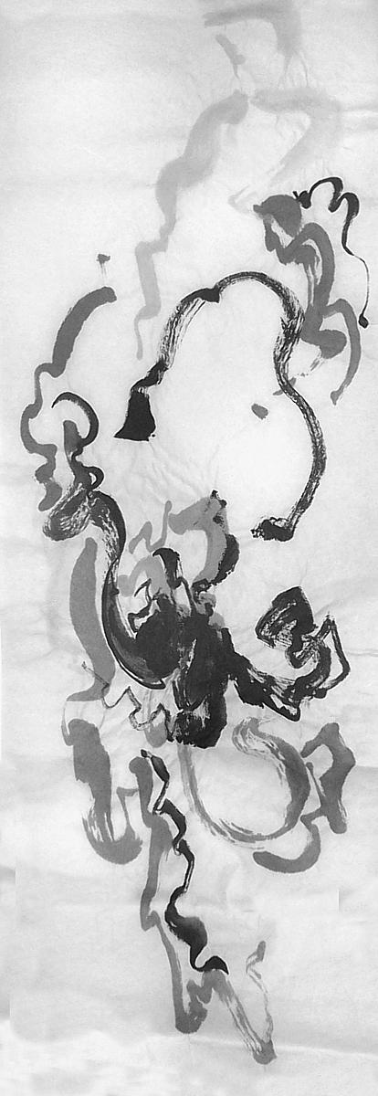 Virtuose Tusche-Zeichen auf Papier