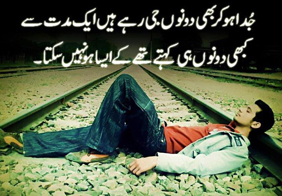 Imagenes De Good Morning Quotes Pics In Urdu