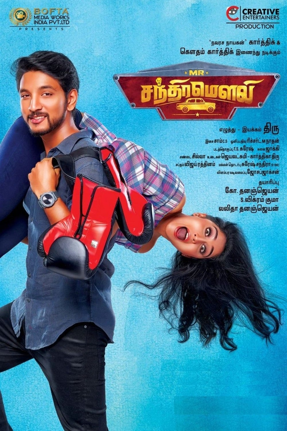 Mr Chandramouli 2018 Dual Audio 720p UNCUT HDRip [Hindi – Tamil] ESubs