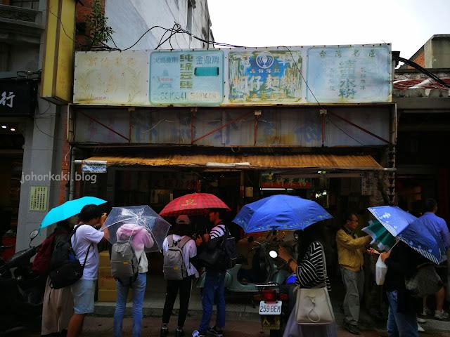 Dihua-Old-Street