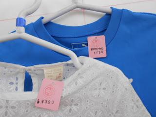 中古品の白いTシャツとプーマTシャツ水色の価格です。130㎝