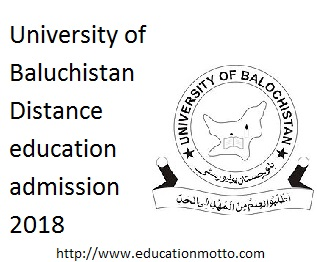 UoB Distance Education Admission 2018, Introduction of UoB, Description of the admission of UoB, Eligibility criteria of Uob Admission, Method of Applying, Application Deadline,