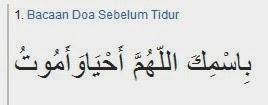 Doa Sebelum & Sesudah Tidur