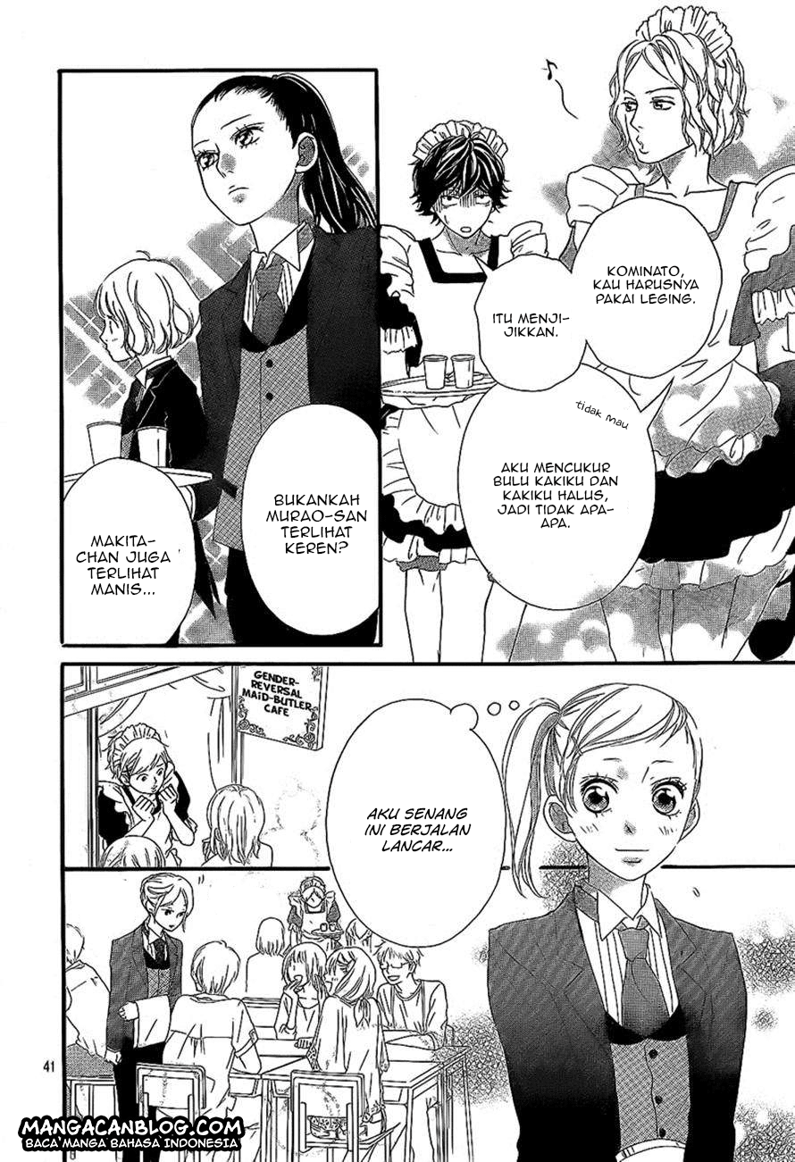 Ao Haru Ride Chapter 19-41