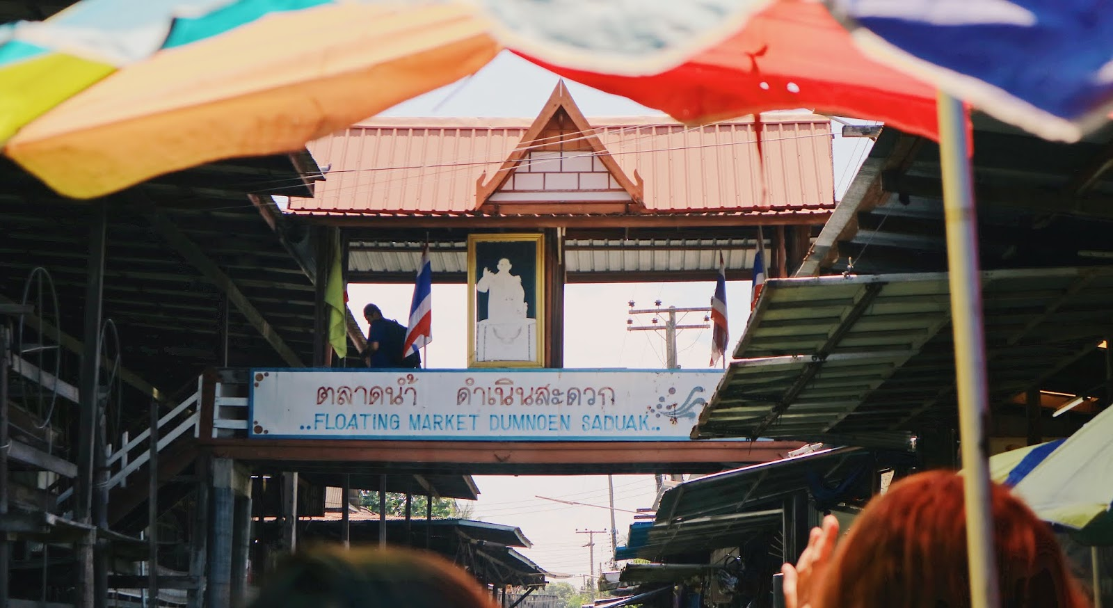 Floating market sign