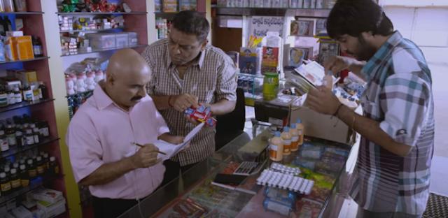 Guntur Talkies 2016 Telugu Movie 300mb and Mp4 Free