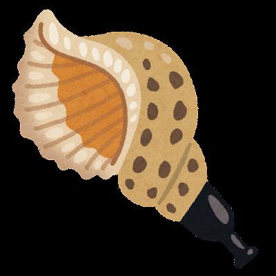 法螺貝笛のイラスト