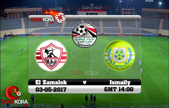 مشاهدة مباراة الزمالك والإسماعيلي اليوم 3-5-2017 في الدوري المصري
