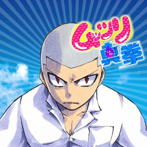 Muttsuri Shinken,nueva serie de Jump +
