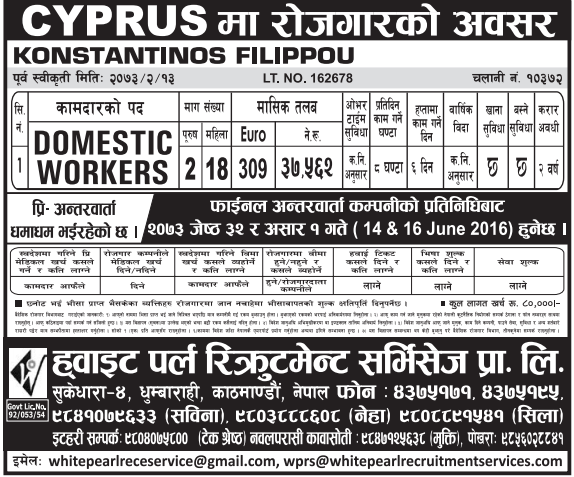 Jobs For Nepali In Europe