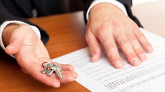 requisiti per affittare un appartamento alla Coruña