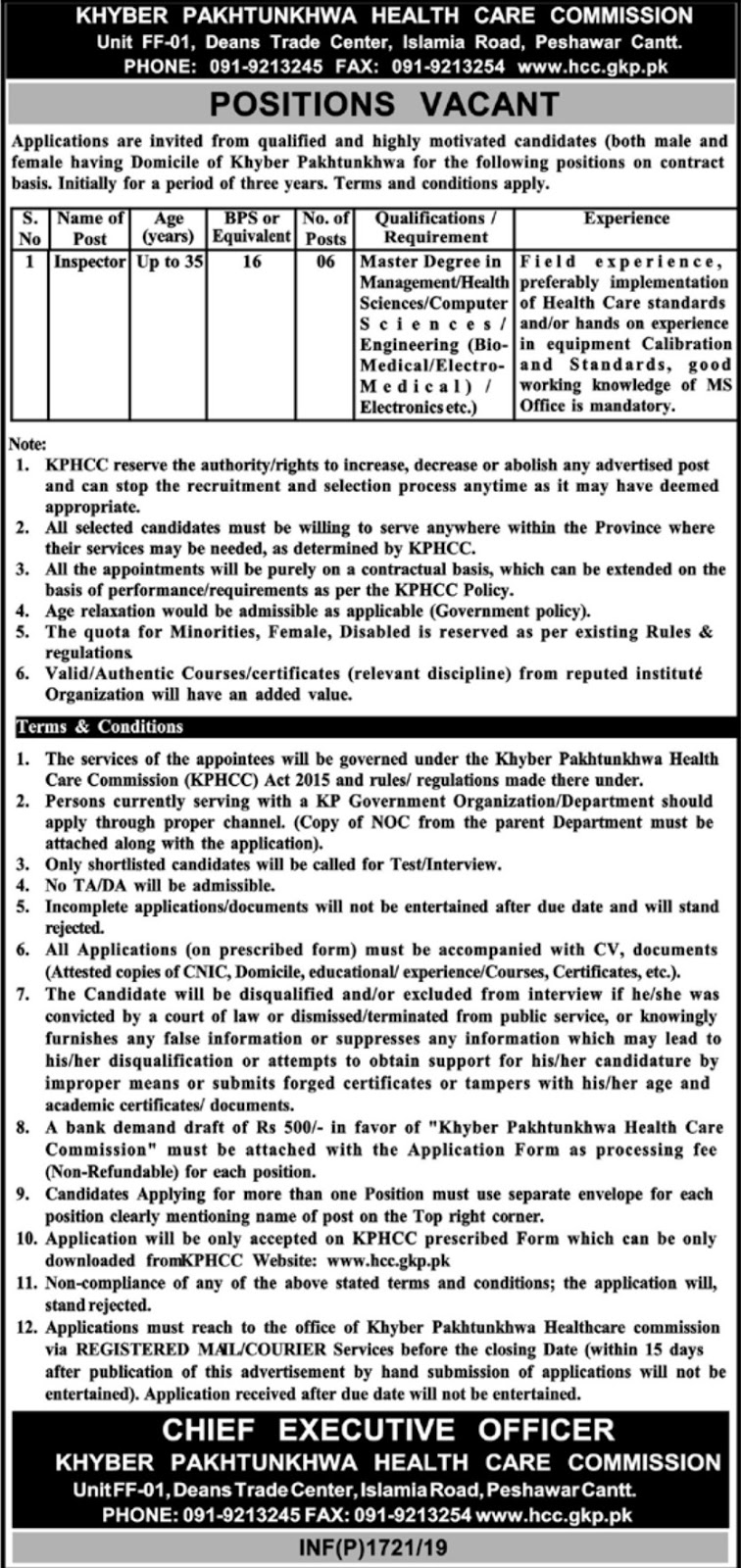 KPHCC Jobs 2019 For Inspector | Khyber Pakhtunkhwa Health Care Commission