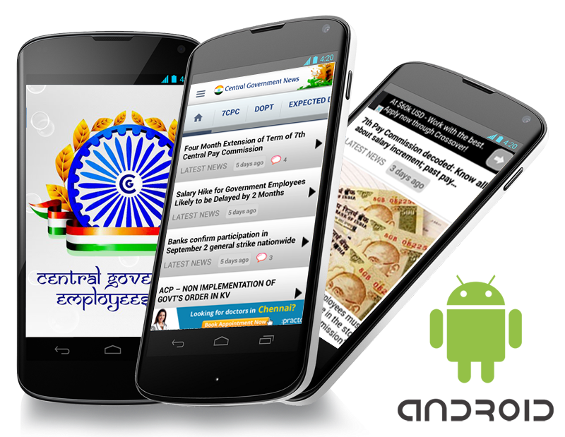 Central Government News Android App