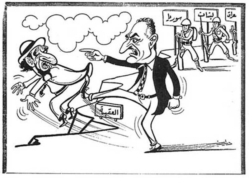 Israel & Palestijnen Nieuws Blog: Arabische cartoons voor