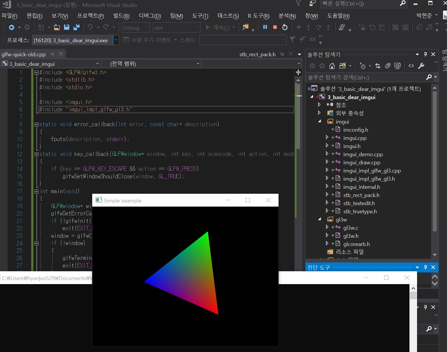3D 삽질-B지부: GLFW 사용 방법 정리 (Windows 10, Visual