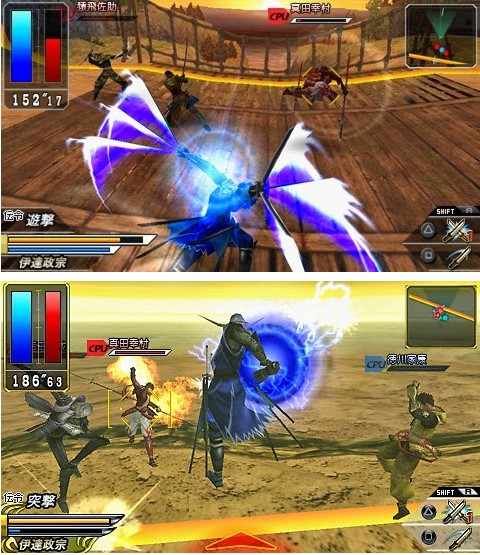 download game basara 2 heroes ppsspp highly compressed
