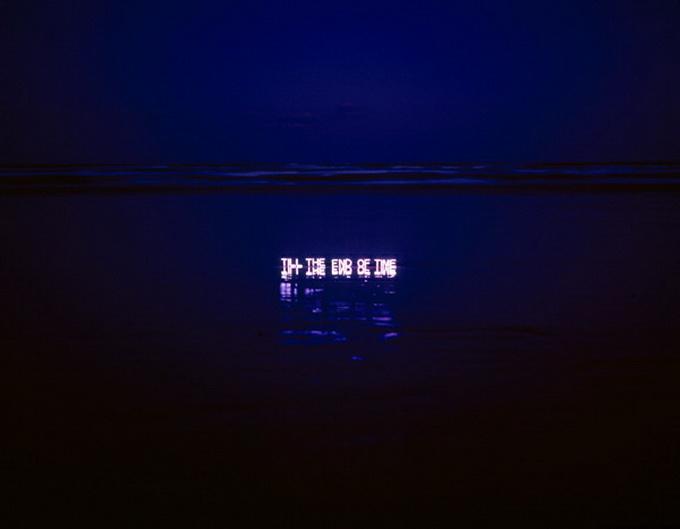 Из Южной Кореи с любовью. Lee Jung 9