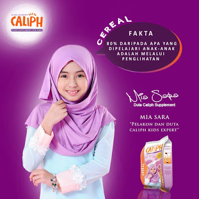 CALIPH CEREAL FOR EYE
