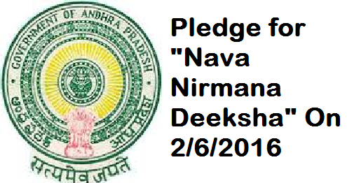 "Pledge for ""Nava Nirmana Deeksha"" On 2/6/2016