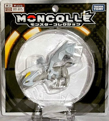 Kyurem figure hyper size Takara Tomy Monster Collection MONCOLLE HP series