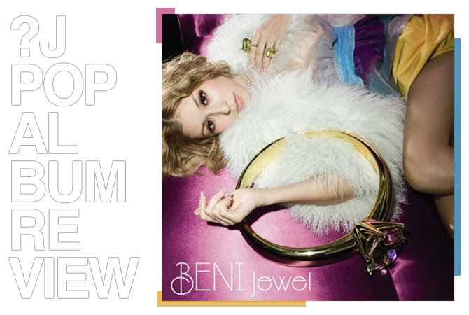 Album review: Beni - Jewel | Random J Pop