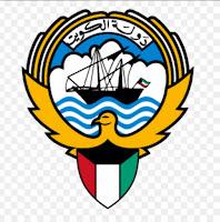 وظائف شركات نفطية كويتية