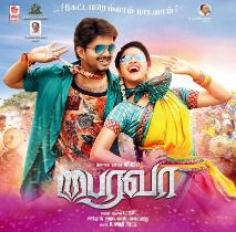Bairavaa (2017) Tamil 320Kbps Mp3 Songs
