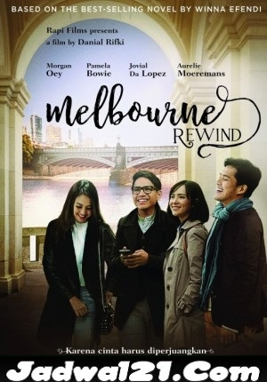 Film MELBOURNE REWIND 2016