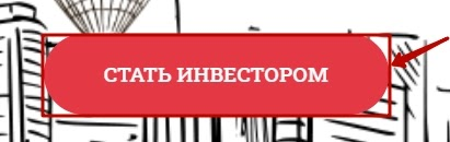 Регистрация в CrypollInfo
