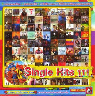 [MP3] Single Hits 111