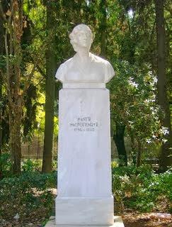 Popiersie Manto w parku w Atenach