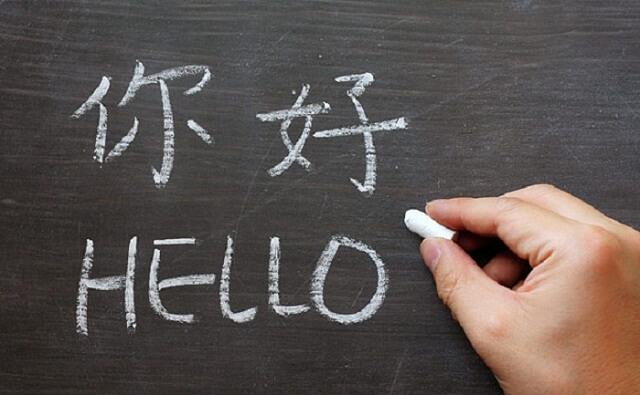 أسباب ستجعلك حتما ترغب في تعلم اللغة الصينية