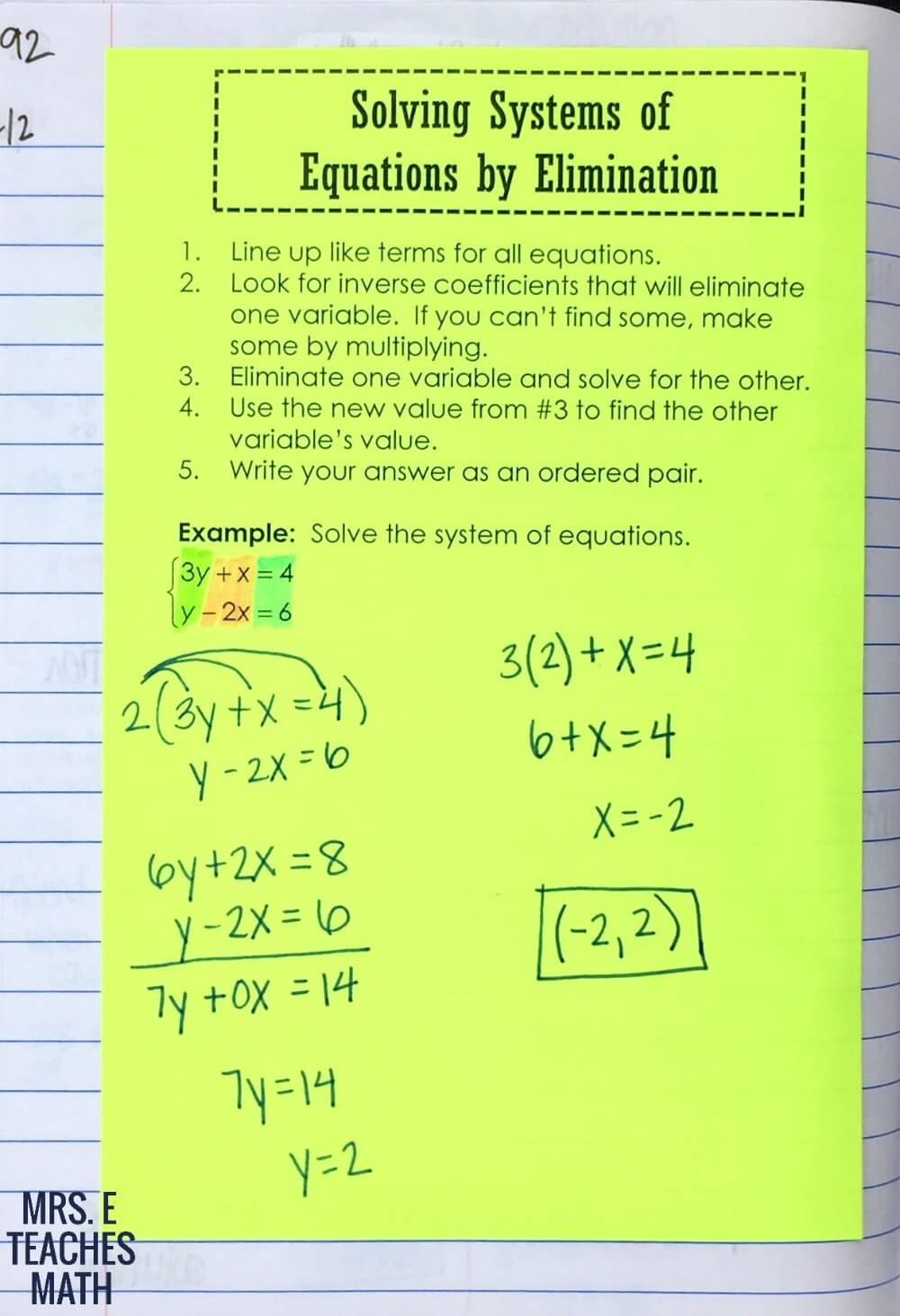 IXL Solve one step linear equations Algebra 1 practice