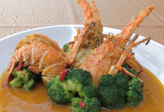 Shang Tang Lobster