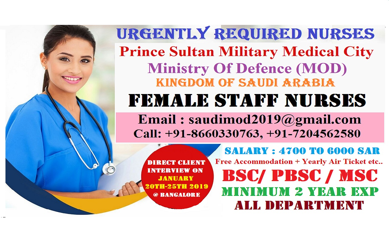 Urgently required Nurses for Prince Sultan Military Medical City, Riyadh, Dammam