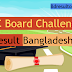 HSC Board Challenge Result 2017