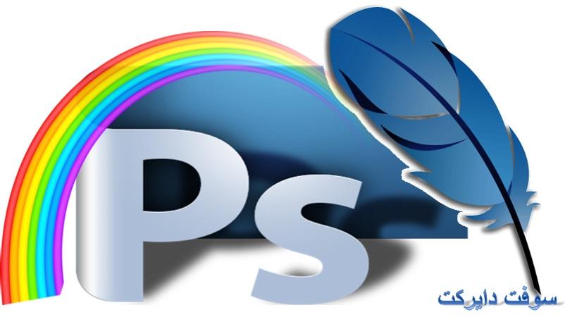 تحميل برنامج فوتوشوب PhotoShop 2017 للكمبيوتر والاندرويد مجانا 2017