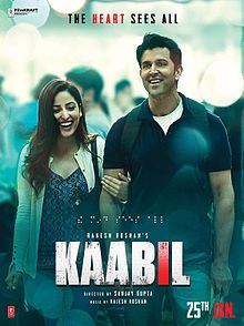 kaabil movie download in hd free no signup
