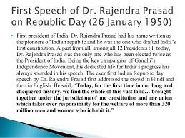 republic day speech in english for teachers republic day  republic day is one of the biggest day in n history republic day is celebrated onjanuary every year  full dedication and devotion in each and