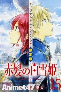 Akagami no Shirayuki-hime OVA - Akagami no Shirayuki-hime: Nandemonai Takaramono, Kono Page 2016 Poster