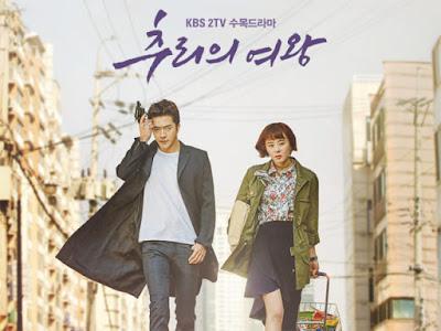 drama korea terbaru Queen of Mystery 2