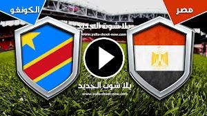 صلاح يقود مصر للفوز على الكونغو الديمقراطية في  كأس الأمم الأفريقية ويحجز مقعد فى الدور القادم.